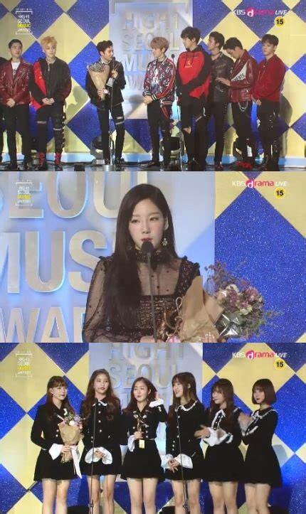 pemenang seoul awards exo daesang