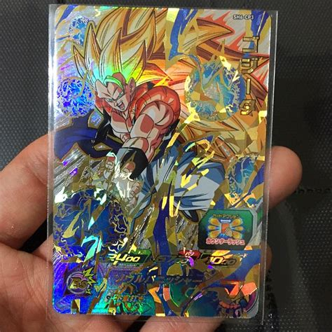 dragon ball super heroes card ss gogeta toys games