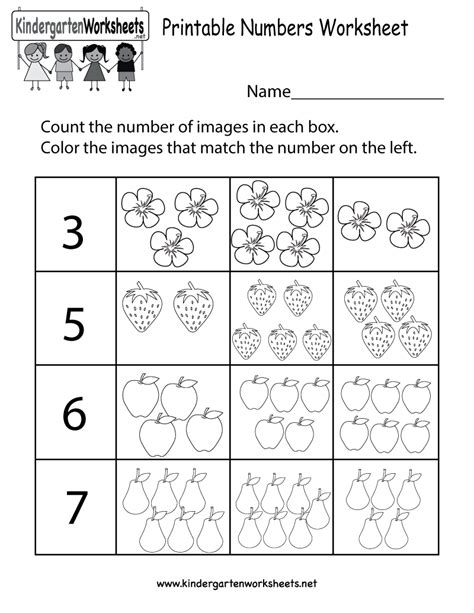 printable numbers worksheet free kindergarten math