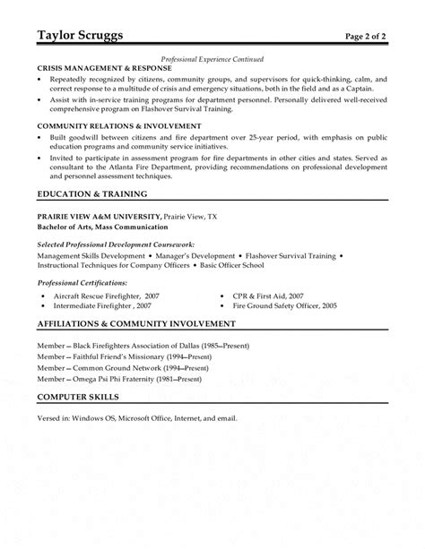 captain resume