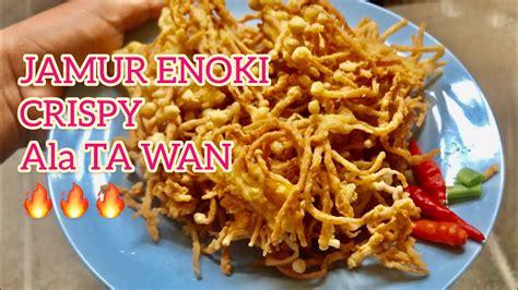 Berikut ini resep kentang goreng hingga stik kentang keju yang wajib dicoba. RESEP JAMUR ENOKI GORENG KRISPI TAHAN LAMA , PRAKTIS ! #jamurenoki #alatawan #crispy #resep ...