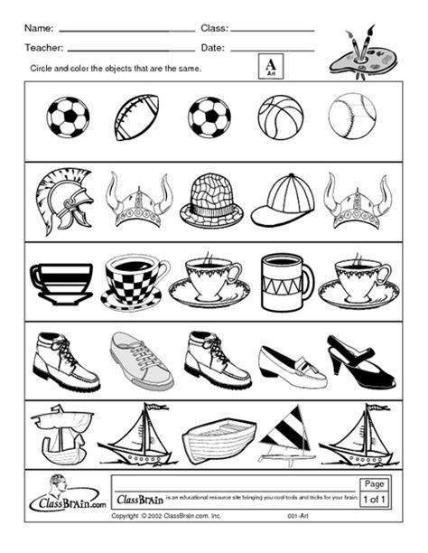 All Worksheets » Visual Discrimination Worksheets  Printable Worksheets Guide For Children And