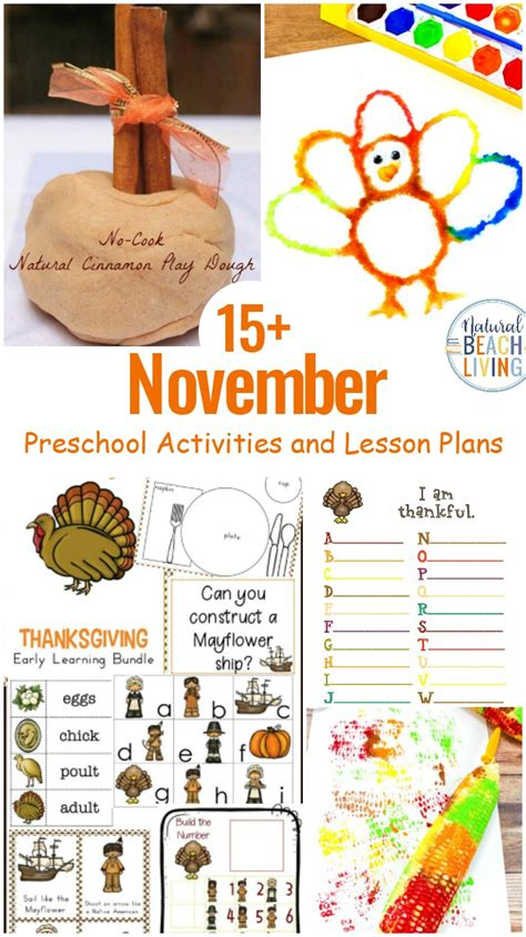 15 november preschool themes with lesson plans and 927   November preschool themes lesson plans