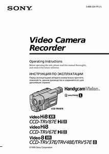 Husqvarna 55c21hv Lawn Mower User Manual