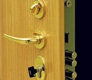 ouverture porte villiers sur marne au 0142183094 With réparation porte blindée