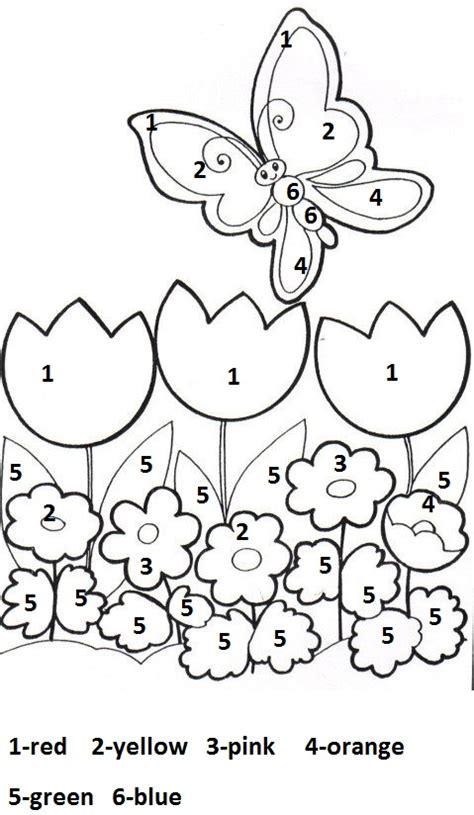 craftsactvities  worksheets  preschooltoddler