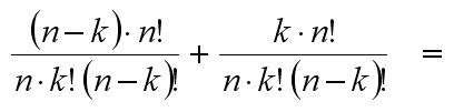 michael janssen binomialkoeffizient berechnen