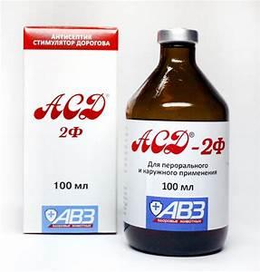 Асд-2 фракция инструкция для людей гипертония