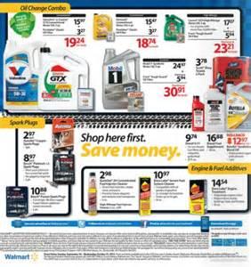 Photos of Oil Change Walmart