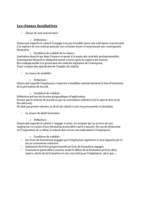 clause de non concurrence exemple contrat de travail