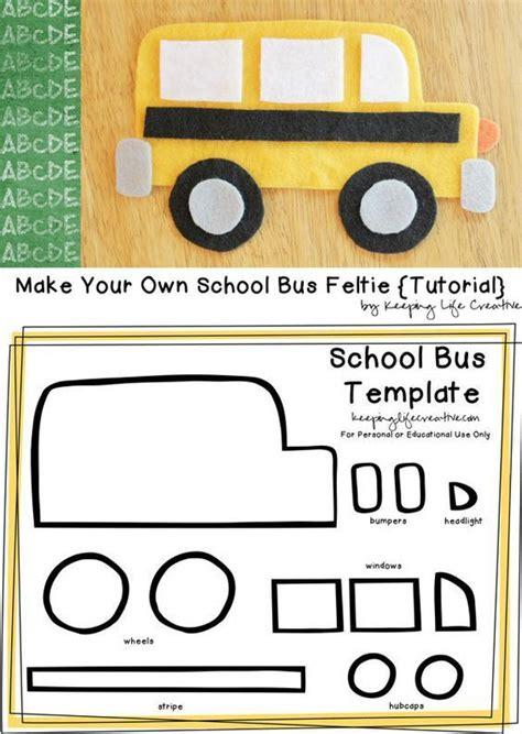 17 best ideas about school crafts on 256 | 82cf0c06440f655bea699977ff05ac40