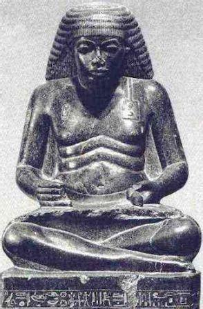 Amenophis I 15261506