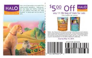 Halo Cat Food Coupons Printable