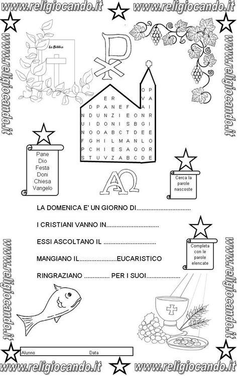 Schede D Ingresso Scuola Primaria by Pprova D Ingresso Di Religione Cattolica Per La Classe