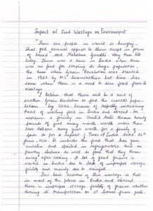 online kannada essays