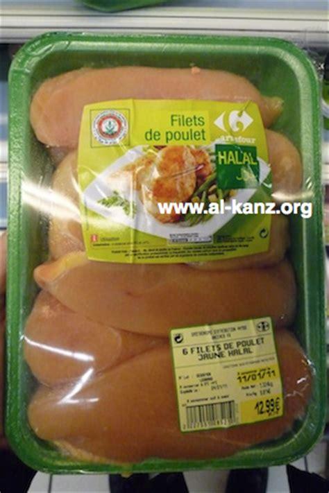 cuisiner le poulet en sauce carrefour haram halal dans les rayons