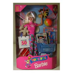 toys r us babyzimmer my favourite doll i 39 m toys r us