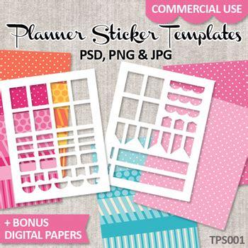 planner sticker templates diy stickers eclp vertical