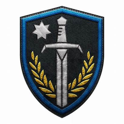 Security Insurgency Forces Banner Insignia Private Military