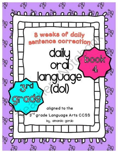 daily language dol book 4 aligned to 3rd grade