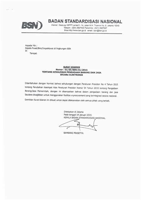 Contoh Surat Permintaan Barang Elektronik by Contoh Surat Elektronik Contoh