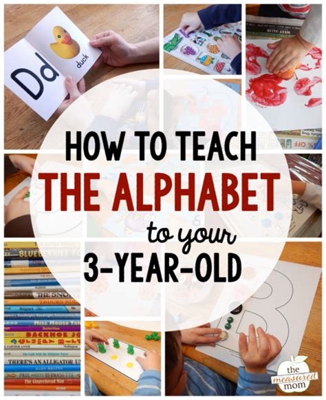 learning letters with a 3 year lesson plans 529 | how to teach the alphabet to your 3 year old1 590x724