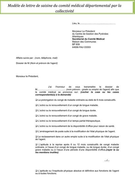 mod 232 le de lettre de saisine du comit 233 m 233 dical - Modèle Lettre Saisine Comité Médical