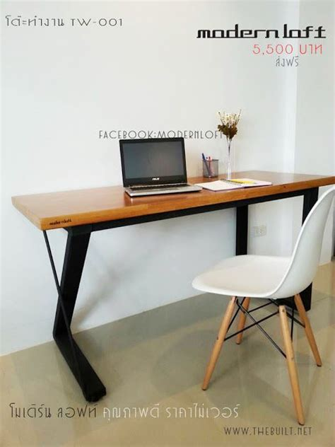 โต๊ะทำงานไม้จริงขาเหล็ก เฟอร์นิเจอร์สไตล์ลอฟท์ | การตกแต่งบ้าน, ชั้นวางของ