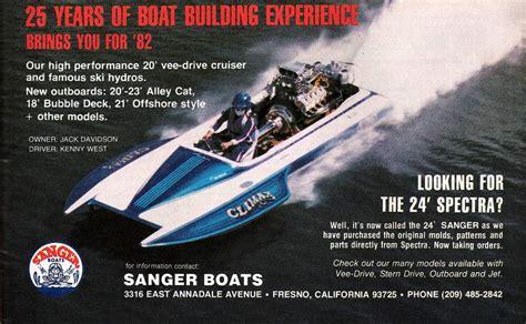 Sanger Boats Fresno by Sanger Boats