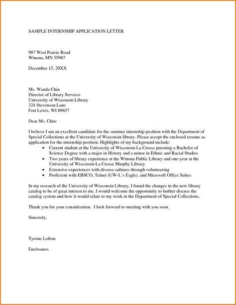 sle internship application letterreference letters