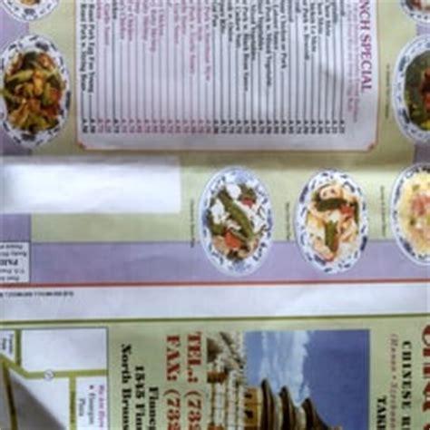 China Garden Reading Nj by China Garden 25 Photos 27 Reviews 1545