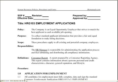 bizmanualz human resources policies procedures forms