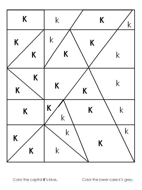hidden letter worksheets alphabet recognition