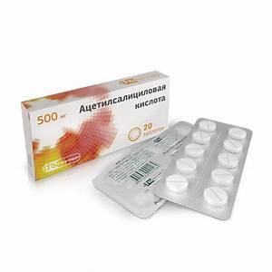 Средство при высоком давлении таблетки