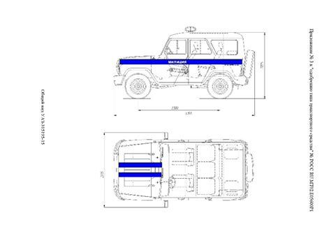 3.1. проверочный расчёт тормозной системы
