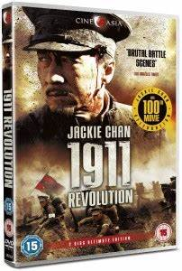 Jackie Chan 1911 COMPETITION CLOSED