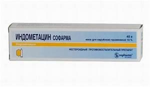 Лекарство при ревматоидном артрите при беременности