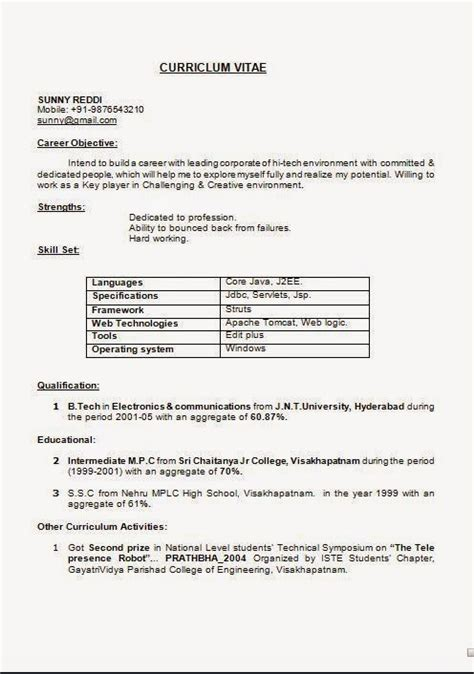 format of marriage resume search results for marriage bio data model calendar 2015