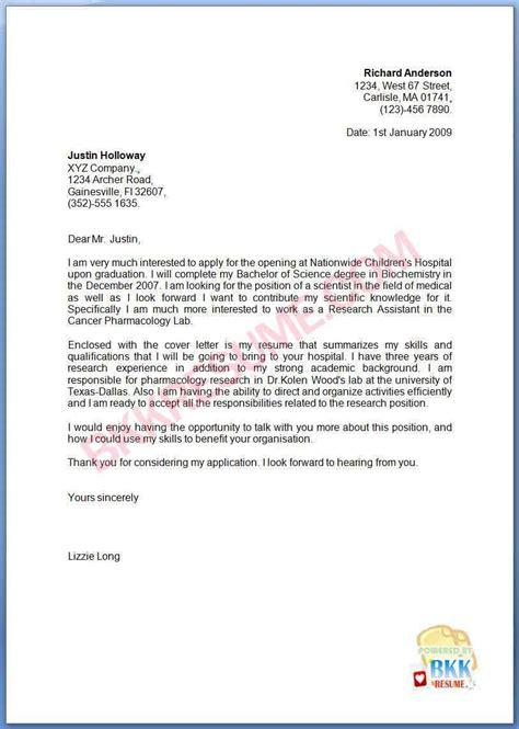 grad nurse resume letter