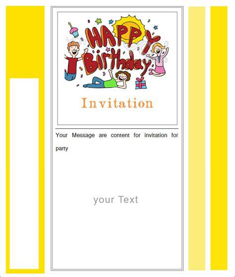 blank invitation templates psd ai