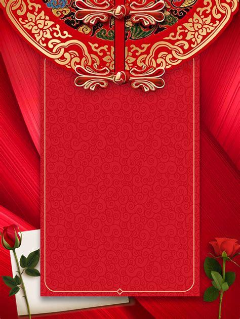 style invitation romantique mariage rose fond  la