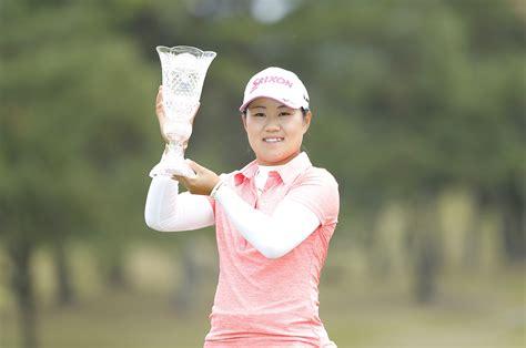 Nasa Hataoka 19 Earns Win At Home At Japan Classic