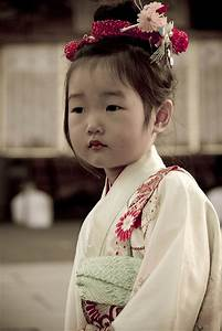Japanese girl #ravenectar #beautiful #humans #faces # ...