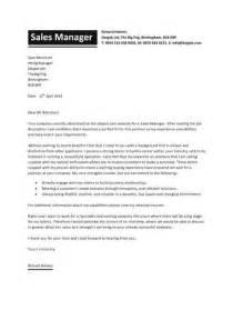 officer resume cover letter sles sales manager cv exle free cv template sales management sales cv marketing