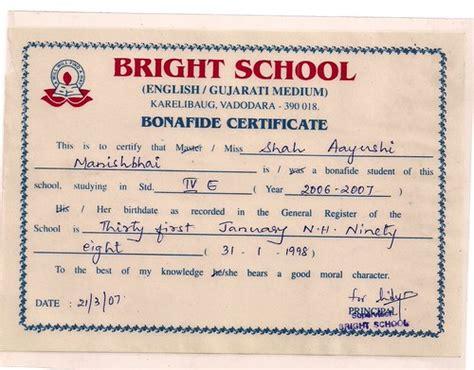 application letter format  school bonafide certificate