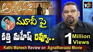 Kathi Mahesh Review on Pawan Agnathavaasi Movie | Review ...