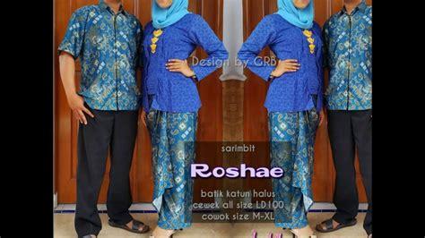 wa 0878 3609 2333 baju batik indonesia lelaki baju batik indonesia di malaysia youtube