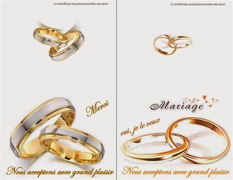 modele de carte de mariage a imprimer gratuit carte de reponse a imprimer carte de reponse pour