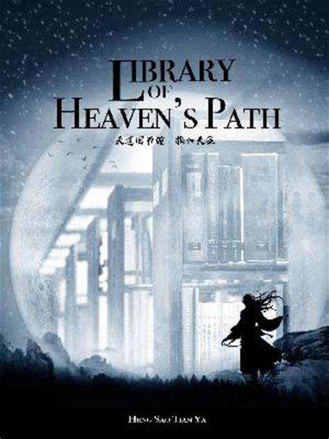 library  heavens path  updates