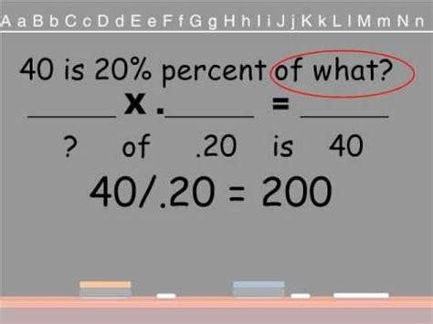 solving percentage problems  reading skillswmv youtube